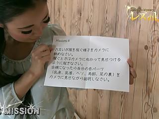 javhd69.com - Lesbian Japan